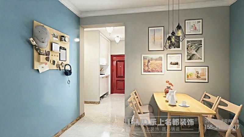 华普园现代简约两居室装修